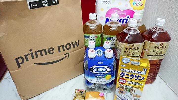 AmazonPrimeNow__0000_最近買った商品