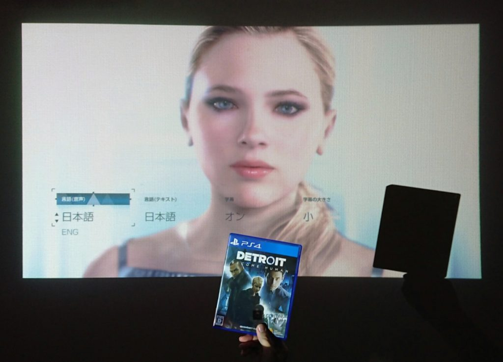 プロジェクター×PS4、DETROIT BECOME HUMAN