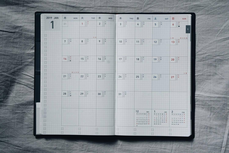ジブン手帳_月間ブロック_ooff